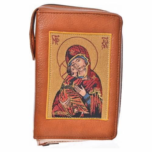 Funda Biblia CEE grande simil cuero marrón Virgen s1
