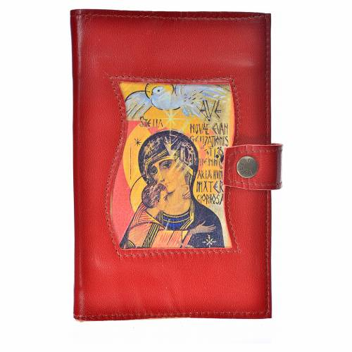 Funda Biblia Jerusalén Nueva Ed. cuero burdeos Virgen 3 Milenio s1