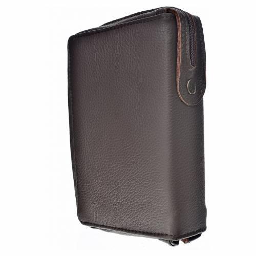 Funda Biblia Jerusalén Nueva Ed. marrón oscuro cuero s2