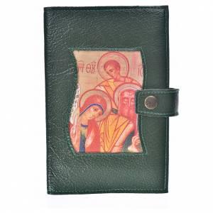 Fundas Biblia de Jerusalén Nueva Edición: Funda Biblia Jerusalén Nueva Ed. S. Familia s. cuero verde