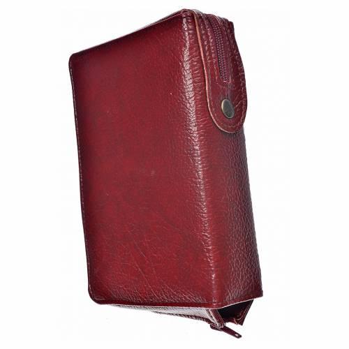 Funda Biblia Jerusalén Nueva Edición burdeos simil cuero Virgen s2