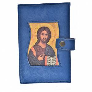 Fundas Liturgia de las Horas 4 volúmenes: Funda lit. de las horas 4 vol. símil cuero azul Cristo Libro