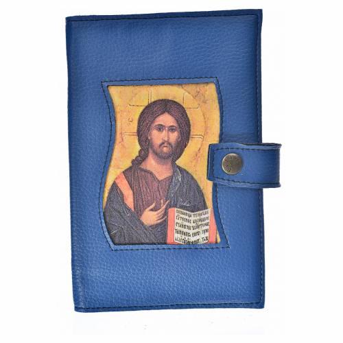Funda lit. de las horas 4 vol. símil cuero azul Cristo Libro s1