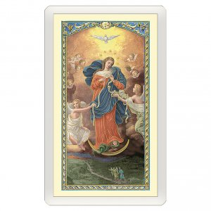 Holy cards: Holy card, Mary Untier of Knots, Prayer to Mary Untier of Knots ITA 10x5 cm
