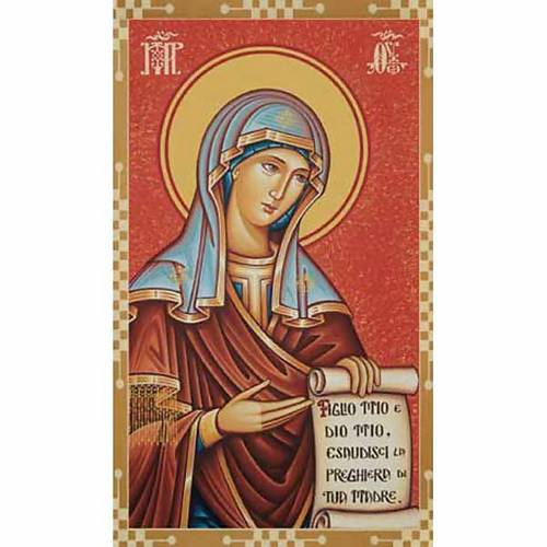 Holy card, Virgin Mary intercession s1