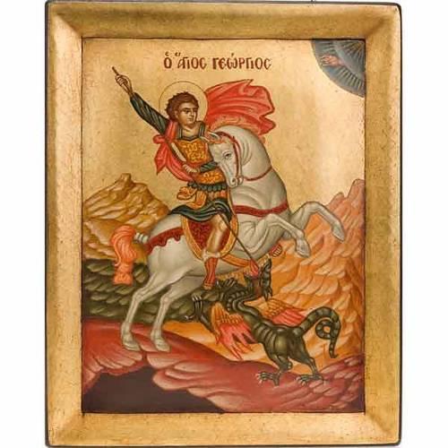 Icon of Saint George s1