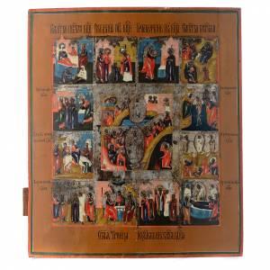 Icone Russe antiche: Icona antica russa 12 feste e Resurrezione 35x30 - XIX sec