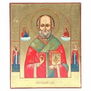 Icone Russe dipinte su tavola antica: Icona antica russa San Nicola XX secolo Restaurata