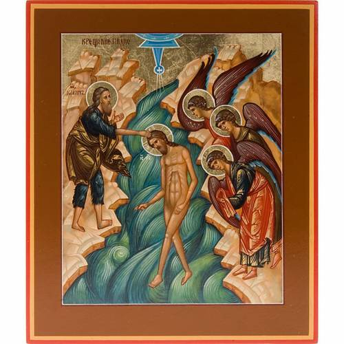 Icona Battesimo di Gesù dipinta a mano Russia 22x27 s1