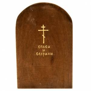 Icona Cristo Pantocratore libro aperto 6x9 Russia s2