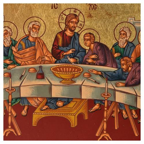 Icona Grecia serigrafata Ultima cena 29x20 cm s2