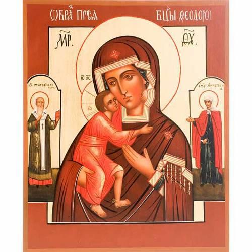 Icona Madre di Dio di Fiodor bordo marrone s1