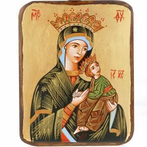Icona Romania Madonna della Passione bordo irregolare s1