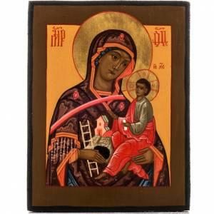 Icona Russa Madre di Dio Montagna dipinta 18x12 s1