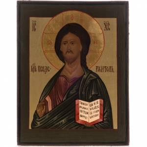 Icone Russia dipinte: Icona Russia Pantocratore 17,5x13,5 cm