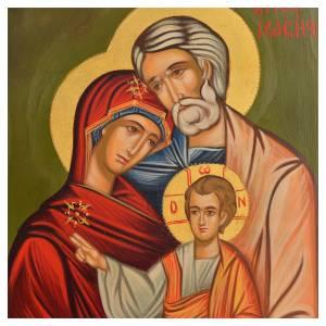 Icona greca Sacra Famiglia s3