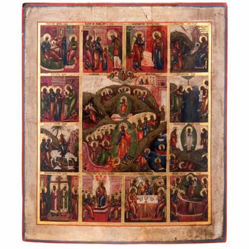 Icône ancienne les douze fêtes de l'anné 1
