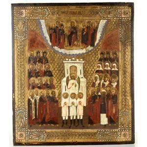 Icône ancienne russe,anges et saint dans la gloire s1