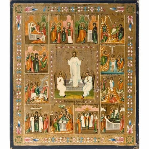Icône ancienne russe,les douze fêtes et résur s1