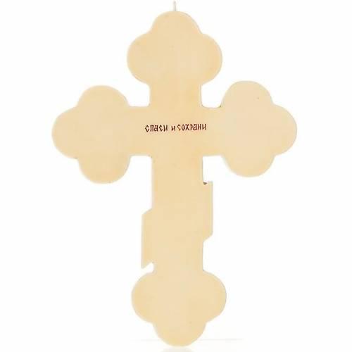 Icône croix trois lobes russe, ivoire s2
