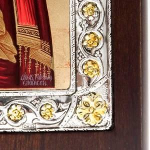 Icône imprimée argent 950 Vierge de la Tendresse s3