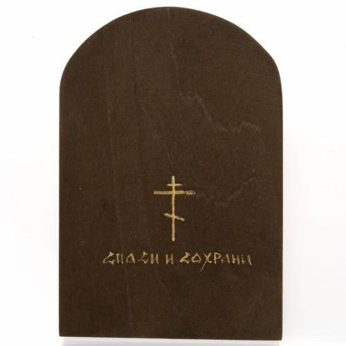 Icône miniaturisée Vierge de Vladimir s3