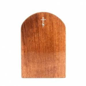 Icône russe 6x9 cm, baptême de Jésus s3