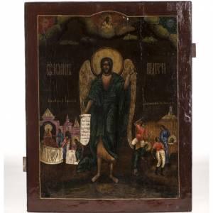 Icone Russe ancienne St Jean le Baptiste Précurseur s1