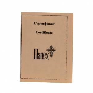 Icône Russe croix Mstiora cm 7 s5