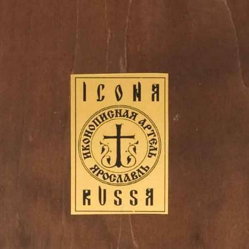 Icone Russe du Lavement des pieds s2