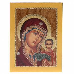 Icônes Russes peintes: Icône russe Kazanskaya 20x15 cm