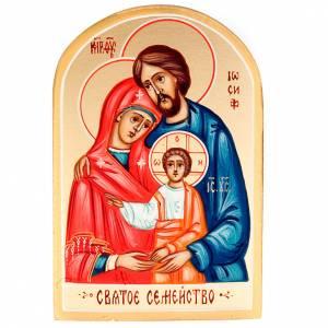 Icône russe peinte à la main, 6x9 sainte famille s1