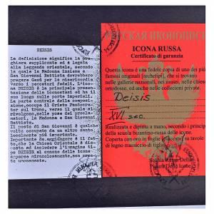 Icône russe peinte Vierge de Deisis 14x11 cm s3