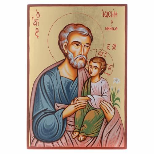 Icône S.Joseph et l'enfant Jésus s1