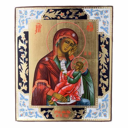 Icône Vierge Console Ma Peine peinte sur planche XIX siècle s1