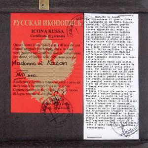 Icône Vierge de Kazan Russie s3