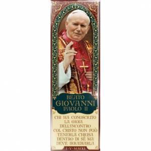 Religious Magnets: John Paul II magnet it - 04