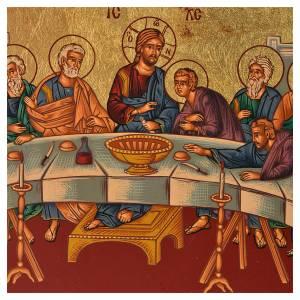 Last Supper icon, 29x20cm, screenprinted in Greece s2