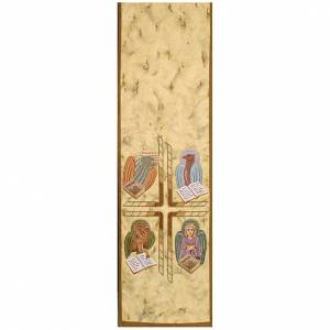 Lectern covers: Lectern cover, 4 evangelists on golden fabric