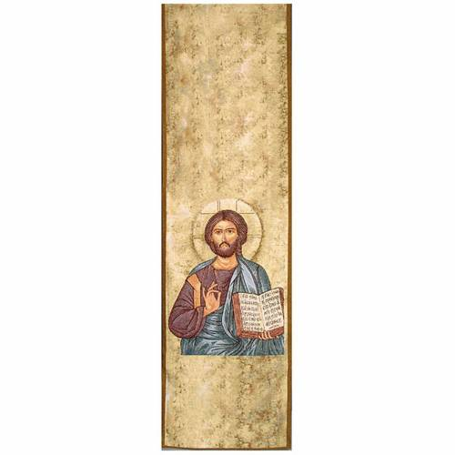 Lectern cover, Christ Pantocrator gold background s1