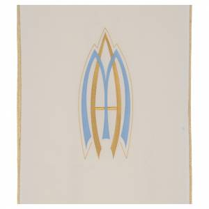 Lectern covers: Lectern Cover , Marian, in polyester