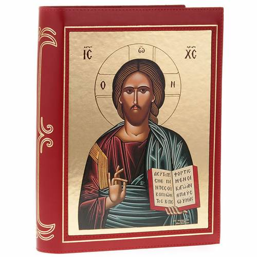 Lectionary cover in real leather, Pantocrator s1