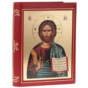 Deckel für Lektionar: Lektionareinband echte Leder Kristus Pantocratore