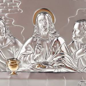 Leonardo's Last Supper bas relief gold/silver s5