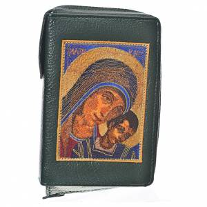 Liturgy of The Hours covers: Liturgy of the Hours cover green bonded leather with image of Our Lady of Kiko