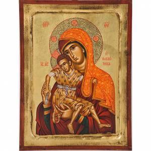 Mother of God Kikkotissa s1