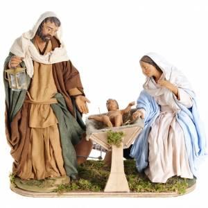 Crèche Napolitaine: Nativité classique animée crèche 24 cm terre cuite