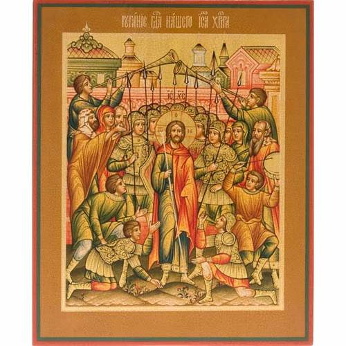 Orthodox painted icon, Humiliation of Christ, Russia s1