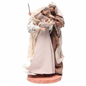 Nativity sets: Pearl Nativity on base, 40cm figurines