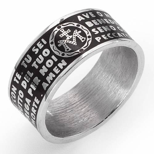 Prayer ring AMEN, Hail Mary, in black enamel s1